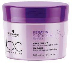 Schwarzkopf Professional Bonacure Keratin Smooth Perfect Tratament 200ml